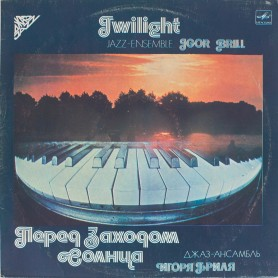 Twilight LP