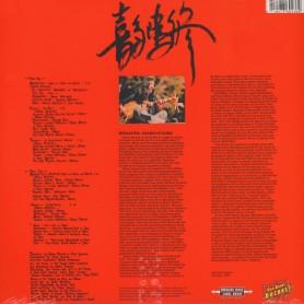 Benzaiten LP