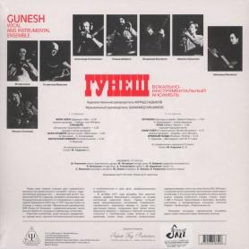 Gunesh LP