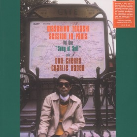 Song Of Soil LP