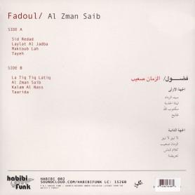 Al Zman Saib LP