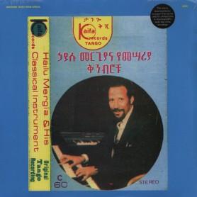 Shemonmuanaye LP