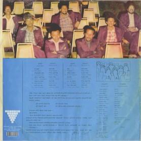 Tche Belew LP