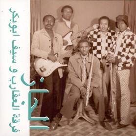 Jazz, Jazz, Jazz LP