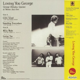Loving You George LP