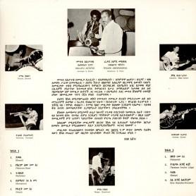 Ethio Jazz LP